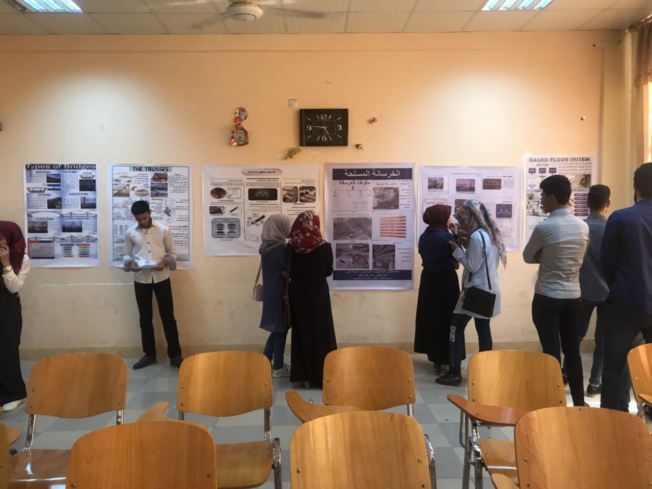 نشاط علمي بعنوان Poster day